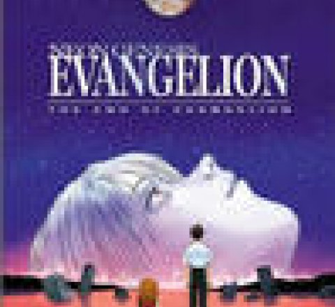 Entertainment article about the end of evangelion