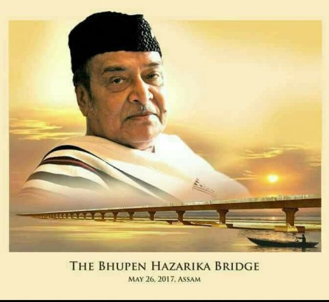 World article about Bhupen-da came alive with Dhola-Sadiya bridge inauguration ceremony